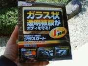 NEC_0016